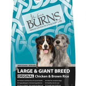 burns pet food large chicken