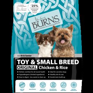 burns pet food toy small dog
